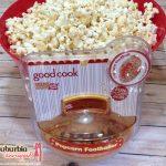 Creative Football Party Food: Trail Mix Popcorn Balls!  #goodcookcom